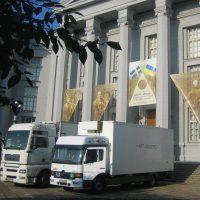 Muzeum 3